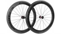Buy Knight 65 Carbon Clincher Wheelset Online at thetristore.com
